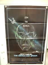 Vintage 1984 STAR TREK III: THE SEARCH FOR SPOCK One Sheet Poster NM