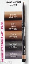 AVON~ GLIMMERSTICKS BROW DEFINER ~SOFT BLACK~ NEW ~