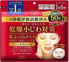 Kose Clear Turn 6-in1 Retinol Face Mask (50 sheet) With  Tracking number