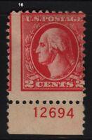 1920 Sc 528B Type VII MHR plate number single  Hebert CV $55
