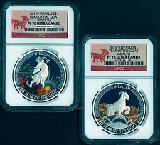 2015 P Tuvalu 1 Oz Silver Good Fortune Goat Wealth Wisdom 2 Coin Set NGC PF70