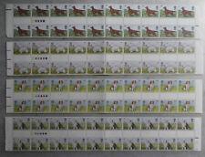TIMBRES GRANDE BRETAGNE** Série complète en bandes de 20T. 1979 - Chiens (A522)