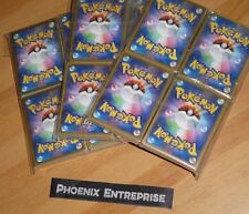 LOT DE 200 CARTES POKEMON U/C JAPONAISE/JAPANESE SANS DOUBLE ! TOUT PETIT PRIX !