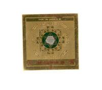 Talismano Portafortuna Protezione Sri Yantra India 7811
