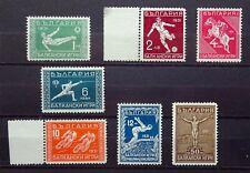 BULGARIA 1931 Balkan Olympic Games Complete Set SG309-315 Mint MNH OG (Signed)