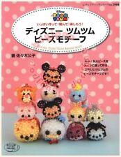 Japanese Bead Craft Pattern Book 3D Beading MARU Tsum Tsum Disney Animal Doll