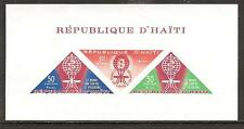 HAITI # C190a MNH ERADICATE MALARIA MEDICAL (Variety)