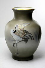 Antique Chinese  Porcelain Crane Vase Signed with red seal
