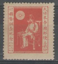 """JAPON:  n°159 *, """"recensement"""" (cote 22€)"""