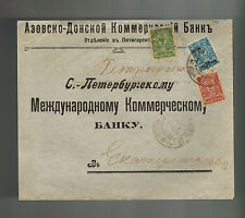 1910 Moscow Russia Commercial Bank Cover
