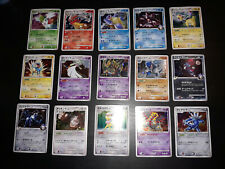 Pokemon Galactic's Conquest Japanese 15 Holo Card COMPLETE Set Lot LP-HP Slaking