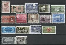 s34287 INDIA MNH** 1969 Wide selection 16v                 1 scan