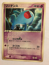 Pokemon Card / Carte Wobbuffet Promo 124/PCG-P