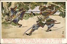 Japanese Warrior - Costume Armor - Japan Postcard