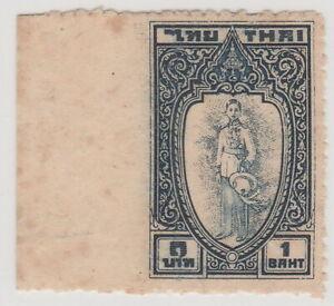 Siam Thailand King Rama VIII Variety Margin Imperforation Definitive 1 Baht Mint