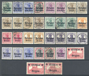 Germany Occupation Belgium 1914-18 Belgien Overprints Mint & Used