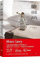 NEW If Only It Were True - Marc Levy (Softcover, Chinese Edition)