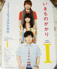 Ikimonogakari I 2013 Taiwan Promo Poster