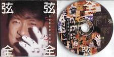 Taiwan Wakin Emil Chau 周華健 周华健 1995 Hong Kong CD FCS3973