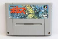 Soukou Kihei VOTOMS SFC Nintendo Super Famicom SNES Japan Import US Seller I5766