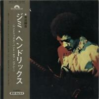 Jimi Hendrix Band of Gypsys - 1970 Japanese Second Press + OBI Vinyl LP Album