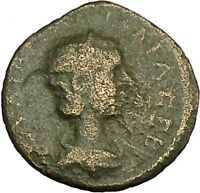 JULIA MAMAEA 222AD Nicaea in Bithynia Legionary Standards Roman Coin i39953