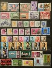HONG KONG Stamp Lot Used MH T2559