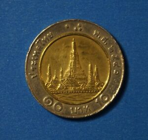 Thailand 1998 10 Baht Bi Metal Coin Semi Key Date Low Mintage King Rama 9 Thai