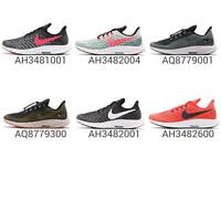 Nike Air Zoom Pegasus 35 GS Youth Womens Running Shoes Runner Sneakers Pick 1