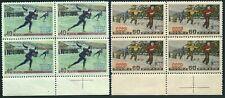 Russia 1617-1618 blocks/4,MNH.Mi 1619-1620. Winter sport 1952.Skaters,Skiers.