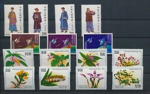 LN70268 China flowers traditional clothing fine lot MNH
