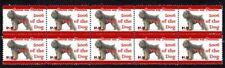 Bouvier Des Flandres Year Of Dog Strip Of 10 Mint Vignette Stamp