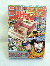 Nintendo Classic Mini Family Computer Shonen Jump 50th Anniversary Version Gold