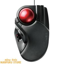 ELECOM Trackball mouse Large M-HT1URBK from JAPAN F/S with tracking number NEW
