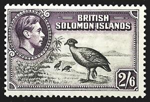 Solomon Islands Stamp 1936-51 2s6d King George VI Scott # 77 SG70 MINT OG LH-H