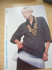 RARE VINTAGE 1980S 1985 KNITTING PATTERN 4 PLY LADIES SILK EVENING SWEATER 34 in