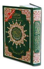 Tajwied Al-Quran Koran Kuran auf arabisch Hafs; 14 x 10cm Islam Takschita
