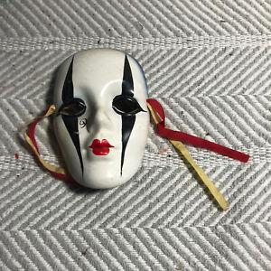 White Ceramic Hand Painted Mask Black Eye Stripes