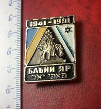 USSR RUSSIA PIN BADGE LAPEL BABI YAR JUDAICA JEWISH TRAGEDY 1941-1991. Scarce !