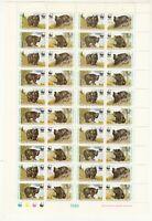1989 PAKISTAN WWF FULL SHEETS OF 10 SETS UMM ANIMAL FAUNNA BLACK BEAR.