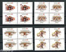 """Macau 1992 - """"Temples"""" Scott # 678-681 Blocks of 4"""