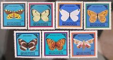 Mongolia 1986  Butterfly Butterflies Fauna Insects Lepke stamp set 7v MNH
