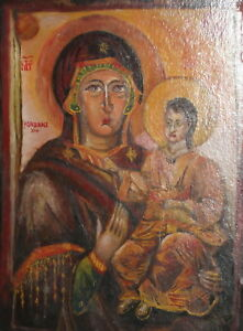 VINTAGE VIRGIN MARY OIL RELIGION PAINTING