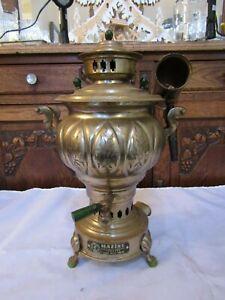 "Vintage Turkish Hazine Brass Electric Turkish Tea or Coffee Machine 220v ~15.5"""