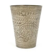 Antique Islamic Pewter Engraved Arabic Cup Ottoman Turkish Empire c 19th Century