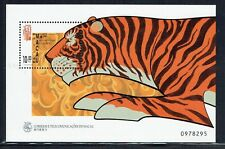 Macau 1998 Year of the Tiger MS x 28 unmounted mint