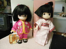 Precios Moments Dolls Mei Mei China and Misu Japan