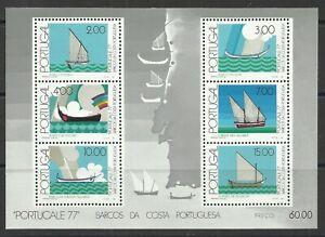 Portugal 1977 - Boats from Portuguese Coast, Lubrapex S/S MNH