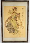 Antique Vintage Chinese Wood Burning Pyrography Scroll Painting Watercolor Seals