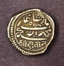 India - Princely States – Junagadh, Silver one Kori KM# 23, XF, 4.60g